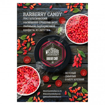 MUST HAVE Blueberry candy 125Г