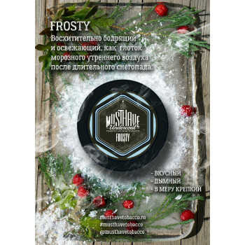 MUST HAVE Frosty 125Г