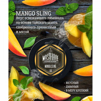 MUST HAVE Mango sling 125Г
