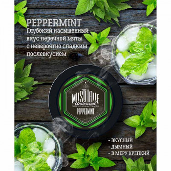 MUST HAVE Peppermint 125Г