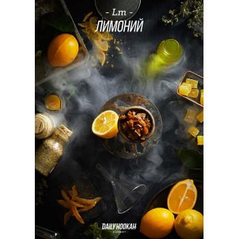 Табак Daily Hookah Лимоний  60 гр.
