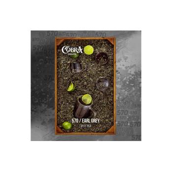 Кальянная смесь Cobra Origins Earl Grey (Чай Эрл Грей) 50г