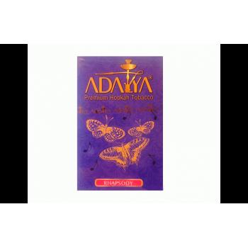 Табак для кальяна Adalya Rhapsody (Рапсодия) 50 гр.