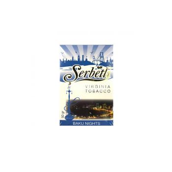 Табак для кальяна Serbetli Baku Nights (Мультифрукт с мятой) 50гр