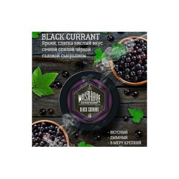 Табак для кальяна Must Have Black Curant (Черная смородина) 25г