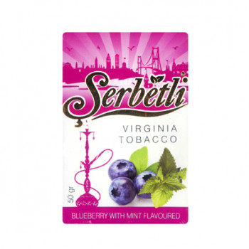 Табак Serbetli – Blueberry with Mint (Черника с мятой)  50 гр.