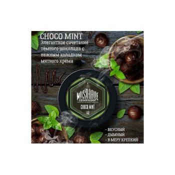 Табак Must Have Choco Mint (Шоколад с мятой) 125г