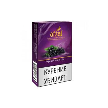 Табак для кальяна Afzal Black Grapes (Черный виноград) 50 гр.