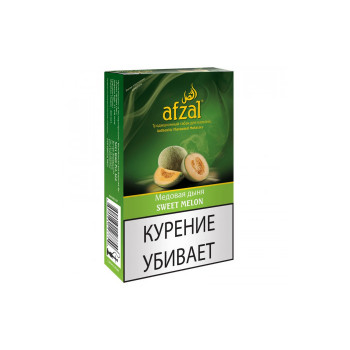 Табак для кальяна Afzal Sweet Melon (Сладкая дыня) 50 гр.