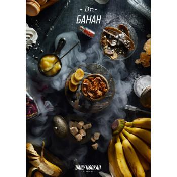 Табак Daily Hookah Банан  60 гр.