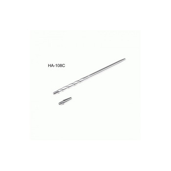 Мундштук для кальяна HA-108B (метал)