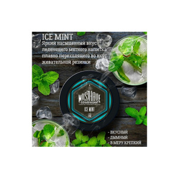 Табак Must Have Ice Mint (Жвачка с мятой) 125г