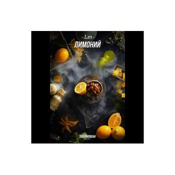 Табак для кальяна Daily Hookah Лимоний 40 гр