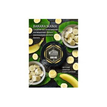 Табак Must Have 25г - Banana Mama (Банан)