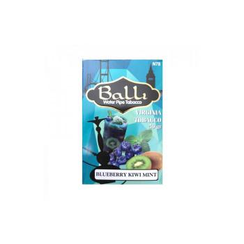 Табак для кальяна Balli Blueberry Kiwi Mint (Черника киви мята) 50г