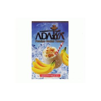 Табак для кальяна Adalya Banana Milk Ice (Банан молоко лед) 50 гр.