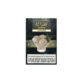 Табак для кальяна Al Sur Пломбир 50 гр.