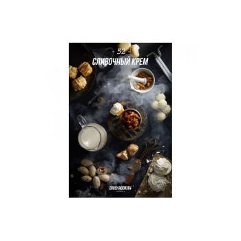 Табак для кальяна Daily Hookah Сливочный крем 40 гр