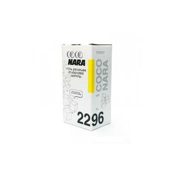 Уголь для кальяна - Coconara 96 кубиков 22мм