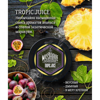 MUST HAVE Tropic juice 125Г