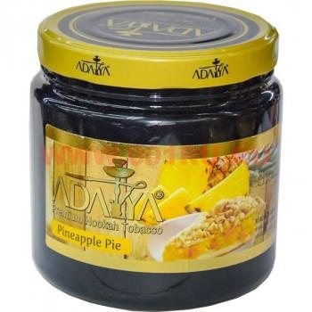 Adalya -  Ананасовый пирог 1 кг