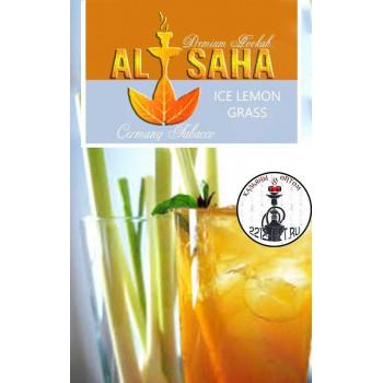 "Табак AL SAHA  Ice lemon grass ""Ледяной Лемонграсс ""50 g"