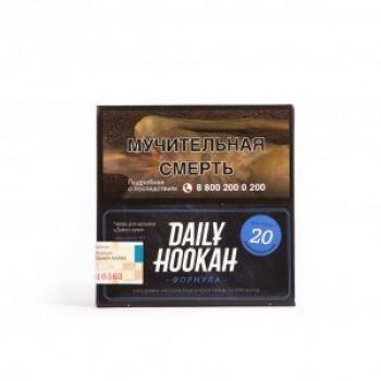 Табак DAILY HOOKAH- Виноградное желе 40 гр