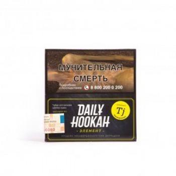 Табак  DAILY HOOKAH-Танжерин 40 гр