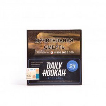 Табак DAILY HOOKAH- Свободная Куба 40 гр