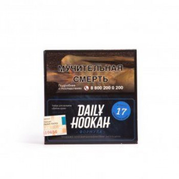 Табак DAILY HOOKAH- Черничный крамбл 40 гр