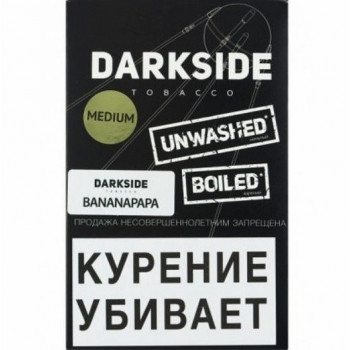Табак Dark Side Медиум со вкусом Bananapapa Банановый папа 250 г