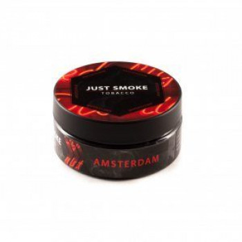 Just Smoke Amsterdam - Амстердам  100 гр
