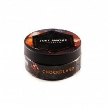 Just Smoke Chockoland- шоколадно кокосовый алкогольный коктель 100 гр
