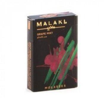 Табак Malaki Grape Mint-  Виноград с Мятой 50 гр.