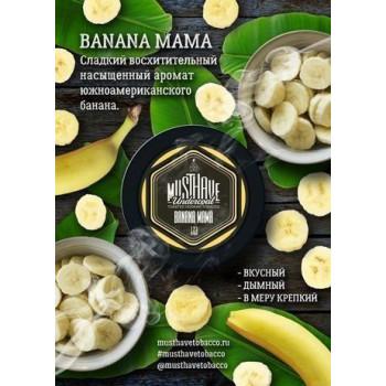 "Табак  Must Have ""Banana Mama"" ( Банана Мама)"