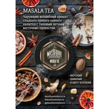 """Табак  Must Have """"Masala tea"""" (Масала чай) 125г"""