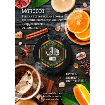 """Табак  Must Have """"Morocco"""" (Марокко)"""
