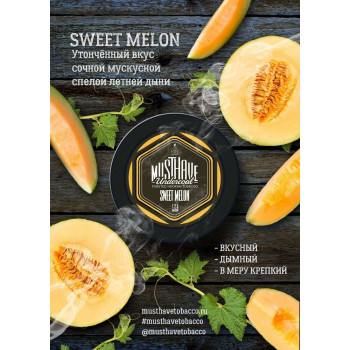 """Табак  Must Have """"Sweet Melon""""  (Сладкая Дыня)"""