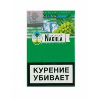 Grape Mint Виноград с мятой ТАБАК NAKHLA 50 ГРАММ