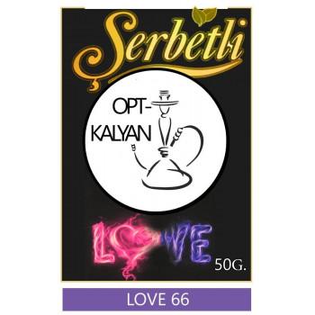 """Табак Serbet love 66 """"Любовь""""  50 g"""