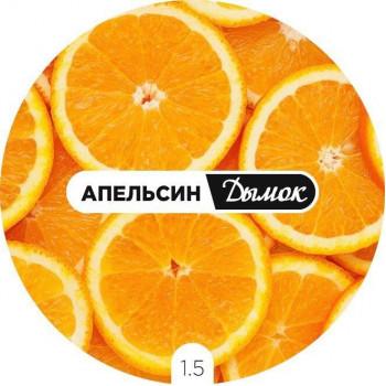 Дымок  Апельсин 125 гр