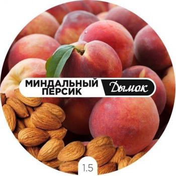 Дымок Миндальный персик  125 гр